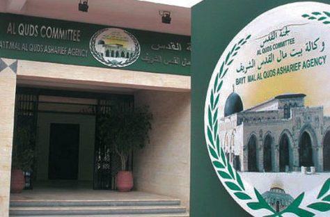 l'Agence Bayt Mal Al Qods