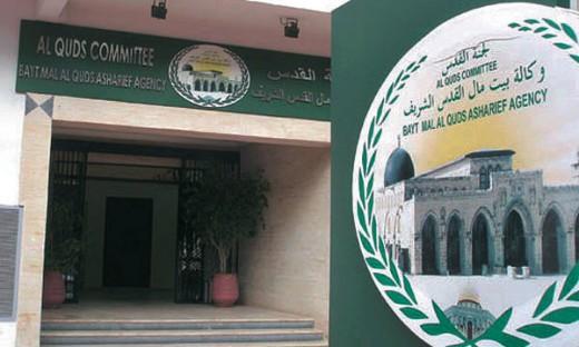 Un rapport de l'Agence Bayt Mal Al Qods retrace 20 ans des efforts de SM le Roi à la tête du Comité Al-Qods
