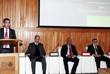 L'Université Mohammed V de Rabat rend hommage à l'académicien marocain Farouk Hamada