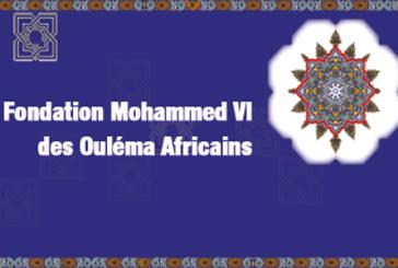 Le Conseil supérieur de la Fondation Mohammed VI des Oulémas africains examine, à Fès, les moyens de concrétiser ses objectifs