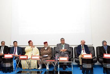 Débat à Agadir sur la finance islamique et le développement durable