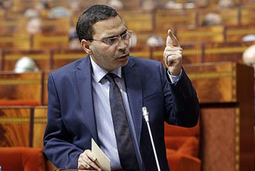 Le conseil de gouvernement adopte un projet de loi modifiant la loi relative à la presse et à l'édition