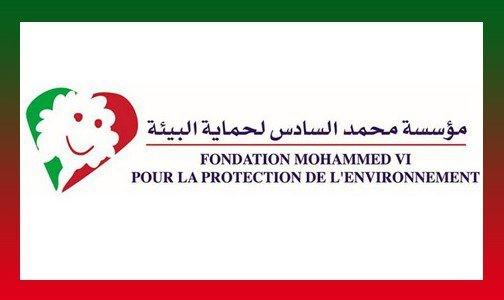 La Fondation Mohammed VI pour la Protection de l'Environnement organise un cycle d'ateliers du 28 novembre au 20 janvier