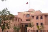 Des chercheurs marocains réussissent le véritable challenge du bâtiment écolo