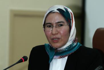 Mme Nezha El Ouafi prend part à Bamako au 2ème Dialogue structuré du Fonds Vert Climat avec l'Afrique