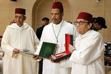 Remise à Rabat du Prix du Conseil supérieur des Oulémas des prêches du vendredi