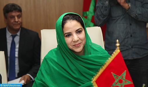Ouverture à Las Palmas d'un Forum international sur le développement économique des pays d'Afrique de l'ouest avec la participation du Maroc