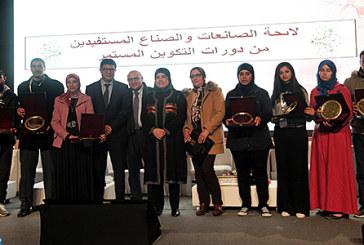 Rabat : Journée Portes ouvertes dédiée aux établissements de formation des arts traditionnels