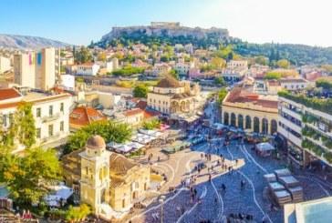 La politique migratoire marocaine exposée à Athènes