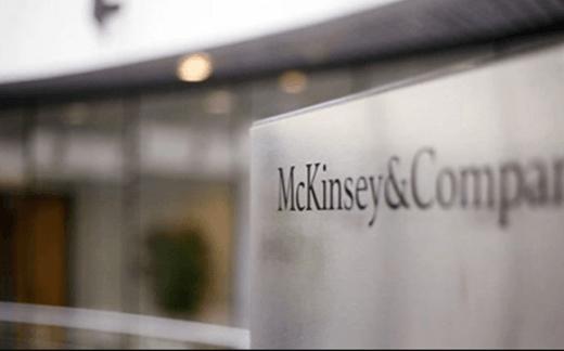 McKinsey& Company annonce un renforcement significatif de son équipe dirigeante au sein de son bureau de Casablanca