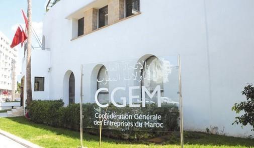 Signature d'un mémorandum d'entente entre MeM by CGEM et l'Association Maroc Entrepreneurs