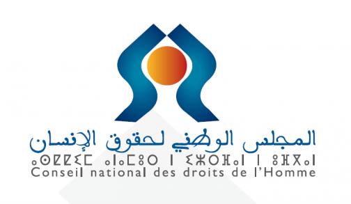 CNDH: Une importance particulière accordée aux relations avec le parlement, le gouvernement et la société civile