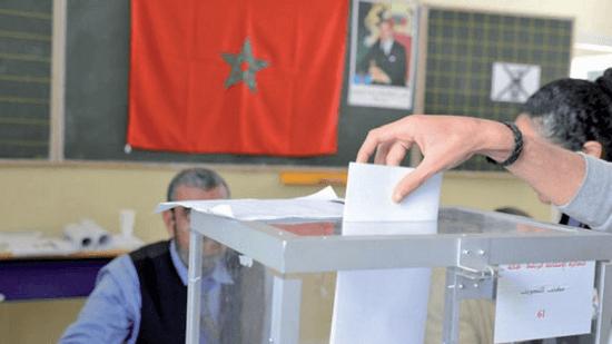 Le délai pour présenter les demandes d'inscription et de transfert d'inscription sur les listes électorales prendra fin le 31 décembre 2017
