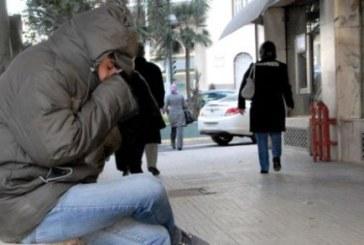 Béni Mellal-Khénifra: La direction de la santé se mobilise pour faire face à la vague de froid