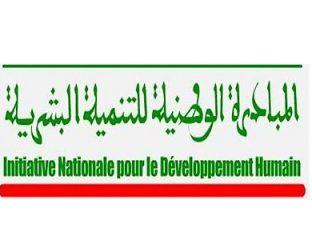 Plus de 1,9 milliards de dirhams (MMDH) ont été mobilisés par l'Initiative nationale pour le développement humain (INDH) pour la réalisation de plus de 6.800 projets générateurs de revenu et d'emploi en faveur des femmes. L'INDH a permis de concrétiser plus de 44.000 projets, en faveur de 10,3 millions de bénéficiaires, dont 50% en milieu rural et plus de 4,2 millions de femmes, selon une note parvenue mercredi à la MAP, précisant que
