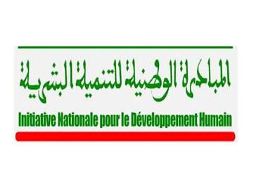 Province d'El Youssoufia : Adoption de 37 projets de développements
