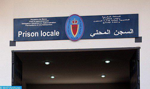 Direction de la prison locale de Guercif : Aucune violence ou mise en cellule disciplinaire à l'encontre d'un détenu