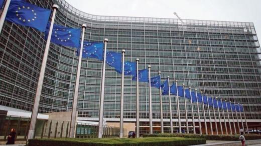 Le Maroc ne figure pas sur la liste noire de l'UE des juridictions non-coopératives sur le plan fiscal