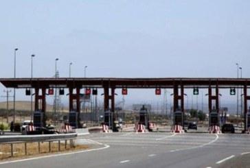 ADM: Suspension de la circulation sur le tronçon Lissasfa-Had Soualem
