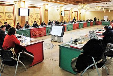 Des élus et des cadres en conclave à Kénitra pour débattre des modalités relatives à la présentation des pétitions