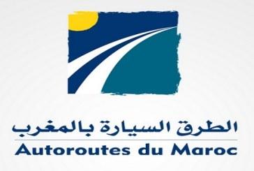 L'ADM apporte quelques éléments d'éclairage suite à la décision de justice relative à l'incident de jets de pierre survenu sur l'axe Casablanca-Rabat