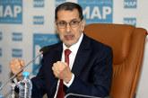 Flexibilité du dirham: Une décision souveraine qui n'a pas été dictée par aucune institution internationale ou régionale