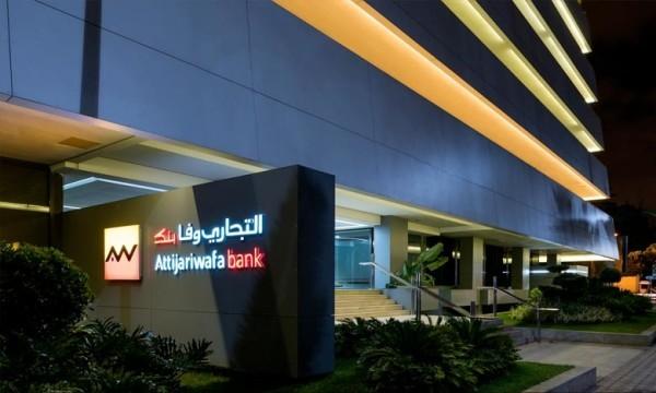 Le CAD du groupe Attijariwafa bank et Attijari bank Mauritanie organisent en février une mission multi-sectorielle en Mauritanie