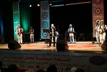Meknès fête le nouvel an amazigh 2968