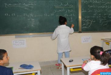 Lutte contre l'analphabétisme, levier fort pour la construction d'un Maroc porté sur le développement humain