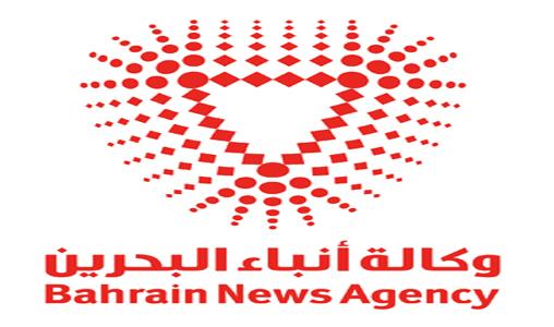 L'Agence de presse bahreïnie met en avant l'importance du Manifeste de l'indépendance