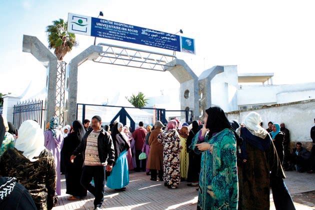 Agadir: Premières assises régionales de l'assistance médicale à la procréation