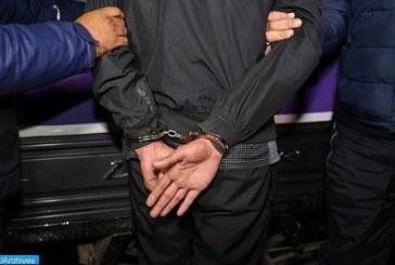 Béni-Mellal: Arrestation d'un individu pour son implication présumée dans une tentative de vol par effraction à l'intérieur d'une agence bancaire