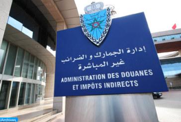 LF 2018: L'ADII annonce de nouvelles mesures d'exonération en matière douanière