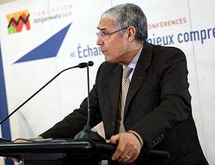 La Fondation Attijariwafa bank lance à Casablanca le