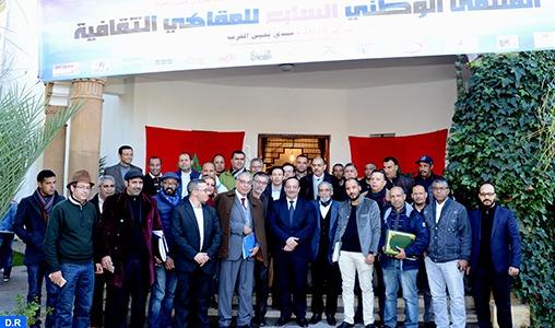M. Laaraj plaide pour l'élargissement du réseau des cafés culturels