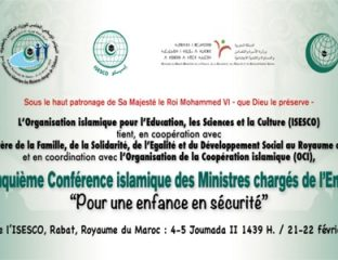 Ouverture à Rabat de la cinquième Conférence Islamique des ministres chargés de l'enfance