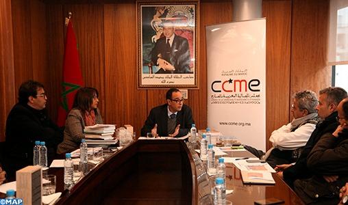SIEL-2018: La participation du CCME, une occasion pour mettre en valeur la dynamique culturelle des Marocains du monde