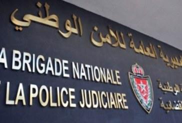 Un officier de police exerçant à Imintanoute placé en garde à vue pour enquête