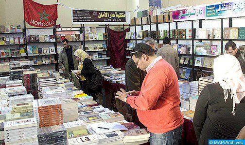 Salon international du Livre du Caire: opportunité idoine pour la promotion du livre marocain au Machrek