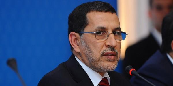 Rabat : Le Plan stratégique 2017-2021 au centre de la réunion du Conseil d'administration de l'ONHYM
