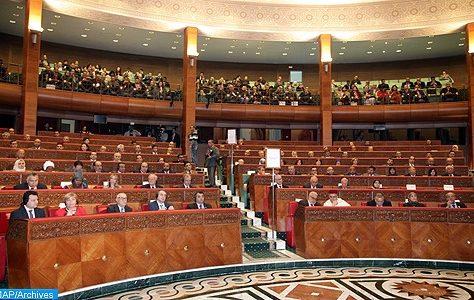 Ouverture à Rabat du 3ème forum parlementaire sur la justice sociale