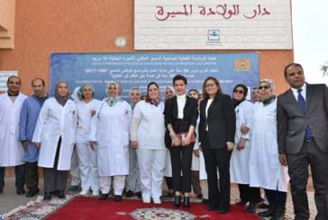 Marrakech : SAR la Princesse Lalla Meryem préside l'opération de vaccination des enfants