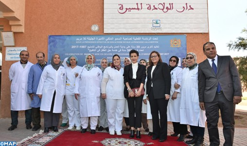 Lalla-Meryem-opération-vaccination
