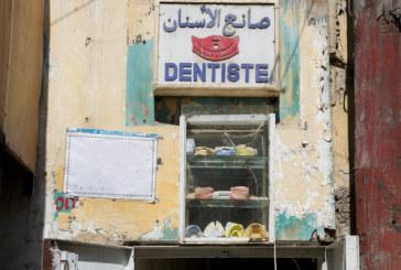 L'Ordre national des médecins dentistes plaide pour davantage d'efforts pour éradiquer l'exercice illégal de la médecine dentaire