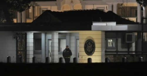 Monténégro: L'ambassade des Etats-Unis à Podgorica attaquée à la grenade