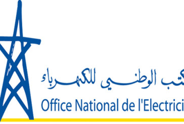 Province de Sefrou : Le taux d'électrification rurale s'élève à 96,7pc