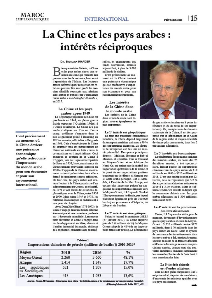 https://maroc-diplomatique.net/wp-content/uploads/2018/02/P.-15-Kader-727x1024.jpg