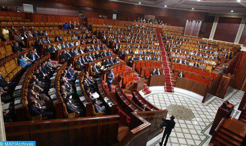 La Chambre des représentants approuve à l'unanimité un projet de loi relatif au code des droits réels
