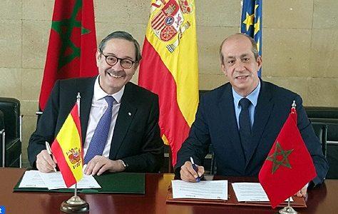 Signature d'un Mémorandum d'entente entre l'Agence espagnole de coopération internationale et l'Université Euromed de Fès