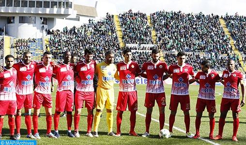 Botola Maroc Télécom D1 (16ème journée): Victoire du Wydad face au FUS